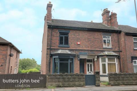 3 bedroom end of terrace house - Weston Road, Meir, ST3 6AN