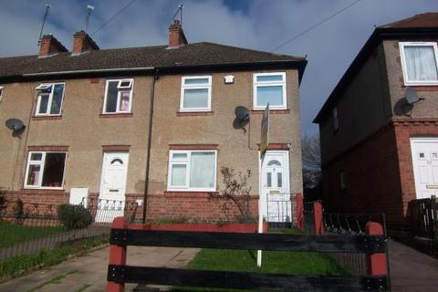 3 bedroom end of terrace house to rent - Gerard Avenue, Coventry CV4