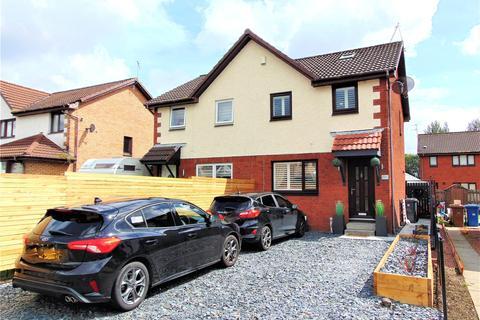 3 bedroom semi-detached house for sale - Harbury Place, Yoker, Glasgow, G14
