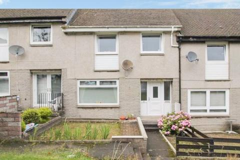 3 bedroom terraced house for sale - Birch Road, Aberdeen
