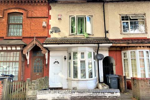 3 bedroom terraced house for sale - Bordesley Green, Bordesley Green