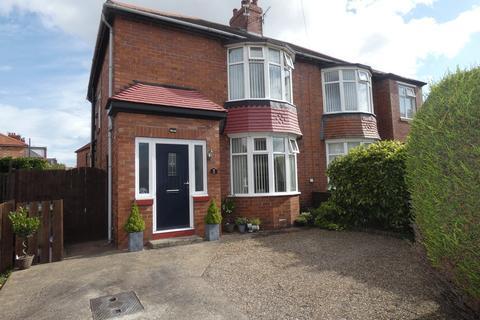 2 bedroom semi-detached house for sale - Astley Gardens, Seaton Delaval