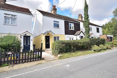 3 bedroom semi-detached house for sale - Mill Street, Hastingwood