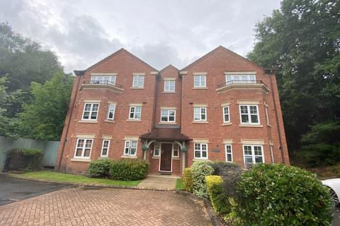 2 bedroom apartment for sale - Horsley Road, Sutton Coldfield, B74