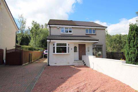2 bedroom semi-detached house for sale - Brogan Crescent, Motherwell
