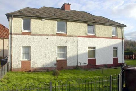 1 bedroom flat for sale - Union Street Lane, Bonhill, Alexandria G83