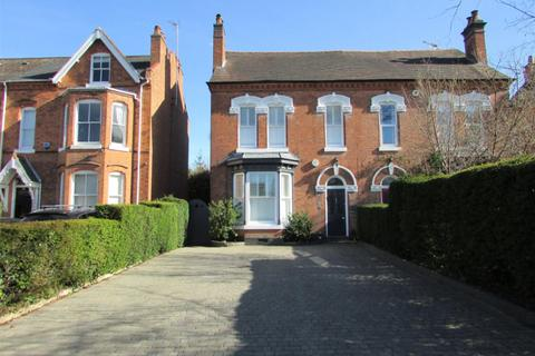4 bedroom semi-detached house for sale - Kineton Green Road, Solihull, B92 7DX
