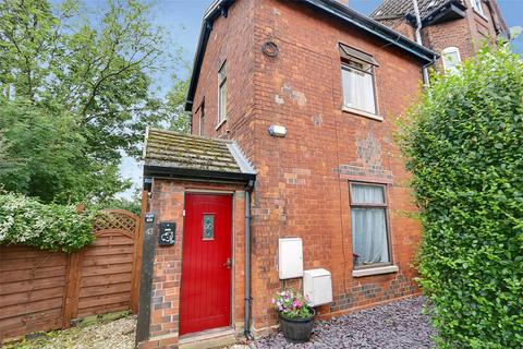 2 bedroom end of terrace house for sale - Park Road, Hull, East Yorkshire, HU5