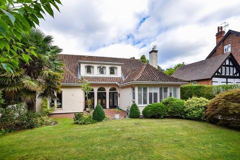 4 bedroom detached house for sale - Blackroot Road, Four Oaks