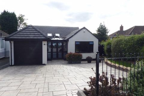 2 bedroom bungalow for sale - Sara Close, Sutton Coldfield