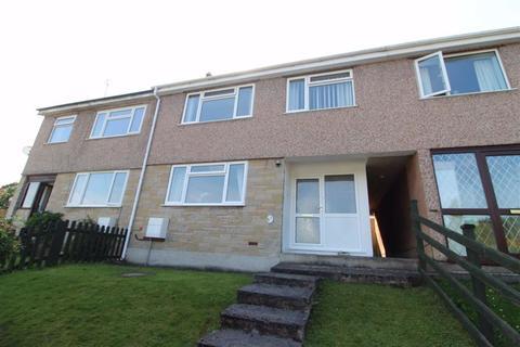 3 bedroom terraced house for sale - Bro Geirionydd, Trefriw