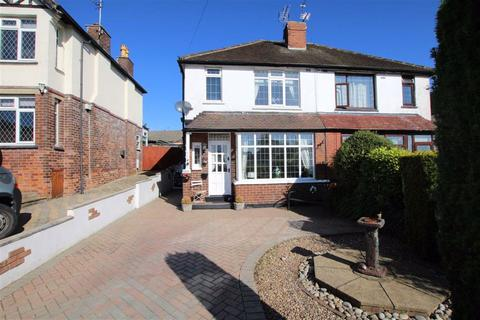 3 bedroom semi-detached house for sale - Whitehall Road, New Farnley, Leeds, West Yorkshire, LS12