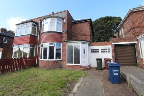 2 bedroom semi-detached house to rent - Denhill Park, Condercum Park , Newcastle upon Tyne, Tyne and Wear, NE15 6QE