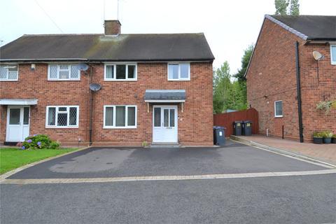 3 bedroom semi-detached house for sale - Rushmead Grove, Rubery, Birmingham, B45
