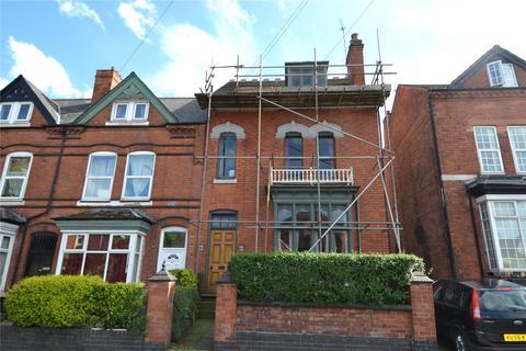 4 bedroom semi-detached house for sale - College Road, Moseley, Birmingham, West Midlands, B13