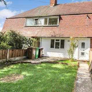 2 bedroom terraced house for sale - Fulwood Crescent, Aspley, Nottingham NG8