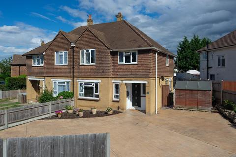 3 bedroom semi-detached house for sale - Hereford Road, Maidstone, ME15