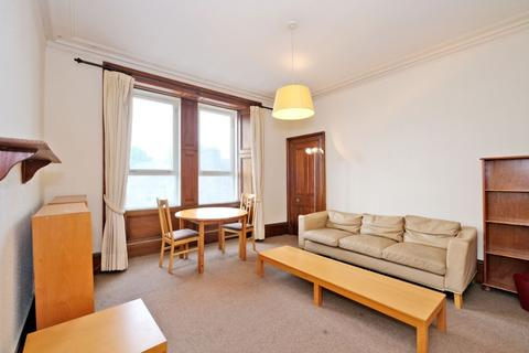 2 bedroom flat to rent - King Street, , Aberdeen, AB24 5BJ