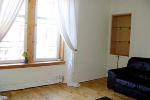 2 bedroom flat to rent - Scott Street, Perth, PH1