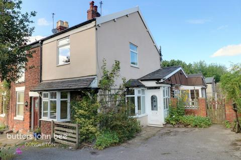 2 bedroom end of terrace house for sale - Pear Tree Bank, Canal Road, Congleton