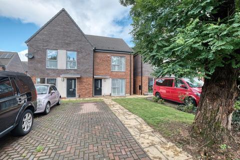 3 bedroom semi-detached house for sale - Grange Farm Drive, Kings Norton, B38 8EQ