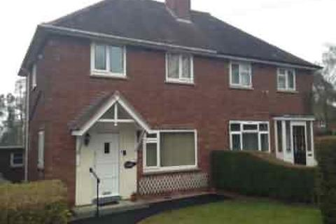 2 bedroom semi-detached house to rent - Blackberry Lane, Four Oaks