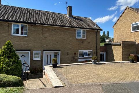 2 bedroom end of terrace house for sale - West Avenue, Melton Mowbray