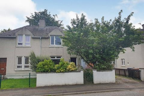 2 bedroom semi-detached house for sale - Lochalsh Road, Inverness