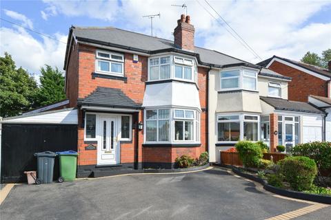 3 bedroom semi-detached house for sale - Woodbourne Road, Bearwood, West Midlands, B67