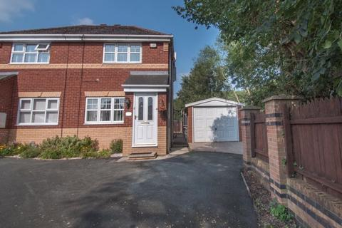 2 bedroom semi-detached house for sale - Keats Close, Foxley Heath