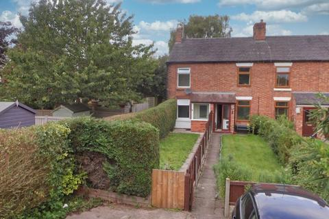 2 bedroom end of terrace house for sale - Daisy Bank, Nantwich, Cheshire