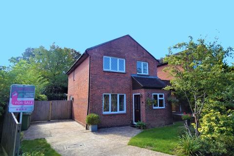 4 bedroom detached house for sale - Lancaster Close, Bursledon, SO31 8GT