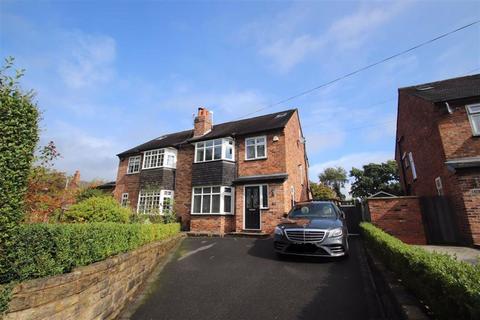 4 bedroom semi-detached house for sale - Styal Road, Wilmslow
