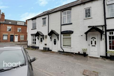 2 bedroom cottage for sale - Graingers Terrace, Nottingham