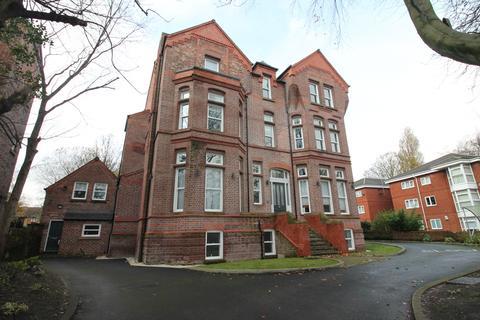 2 bedroom apartment for sale - Livingston Drive, Sefton Park