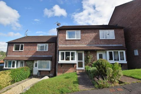 2 bedroom semi-detached house for sale - Howard Close, Exwick, EX4