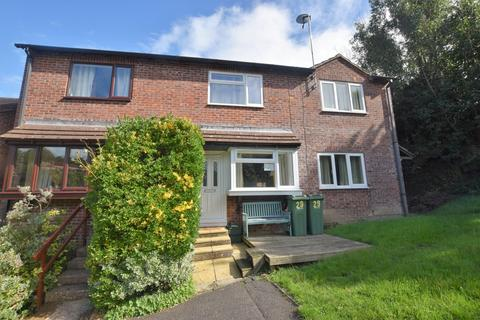 2 bedroom terraced house for sale - Howard Close, Exwick, EX4