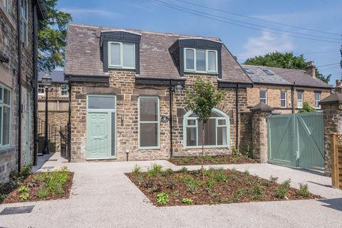 1 bedroom cottage to rent - The Coach House, Botanical Road, Sheffield, S11