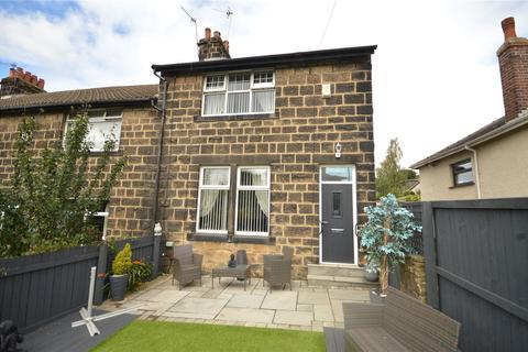2 bedroom terraced house for sale - Green Lane, Yeadon, Leeds, West Yorkshire