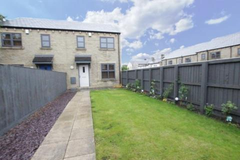 3 bedroom semi-detached house for sale - Cleckheaton Road, Oakenshaw