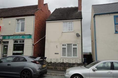 2 bedroom detached house for sale - High Street, Cheslyn Hay, Walsall, West Midlands, WS6 7AD