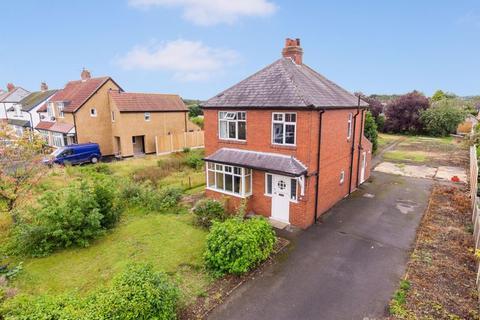 3 bedroom detached house for sale - Bishopton Lane, Ripon