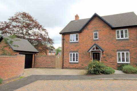 4 bedroom detached house for sale - Manor Grove, Stafford