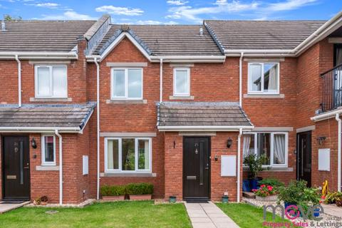 2 bedroom terraced house for sale - Cleeve Lake Court, Cheltenham