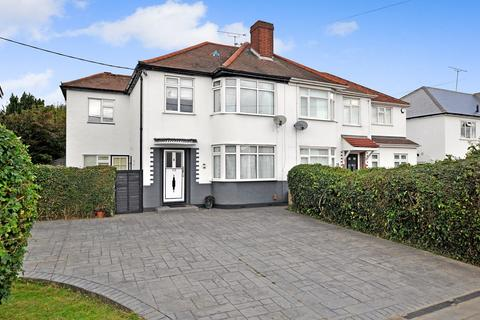 4 bedroom semi-detached house for sale - Waterhouse Lane, Chelmsford, CM1