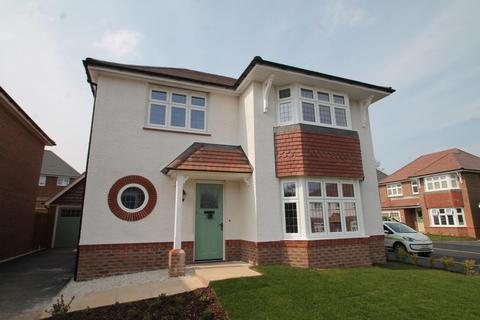 3 bedroom detached house to rent - Umpire Close, Harborne