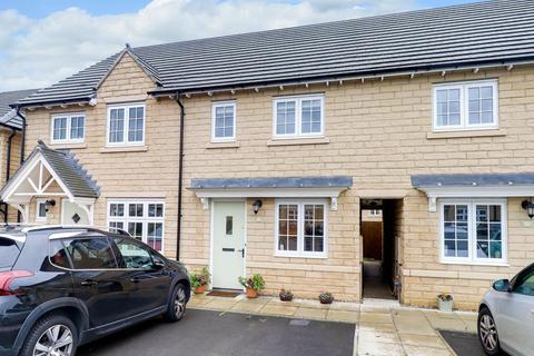 2 bedroom terraced house for sale - Bletchley Way, Horsforth