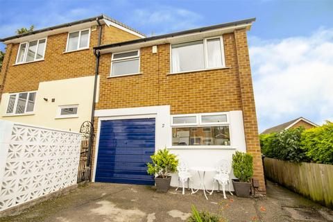 3 bedroom semi-detached house for sale - Mays Close, Carlton, Nottinghamshire, NG4 1AX