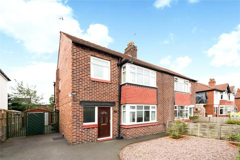 3 bedroom semi-detached house for sale - Lilac Avenue, Knutsford, Cheshire, WA16