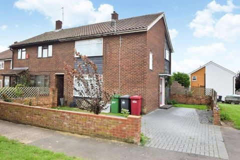 2 bedroom end of terrace house for sale - Wordsworth Road, Slough, SL2